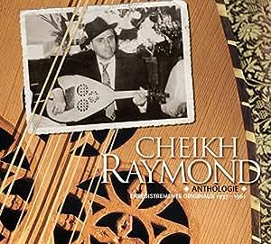 Anthologie - Enregistrements Originaux 1937-1961 (3 CD)