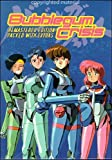 Bubblegum Crisis : Remastered Edition (4 DVDs)