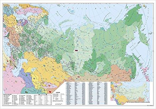 Russland-karte (Russland und osteuropäische Staaten)