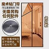Anti - moskito - magnetische Klett Anti - moskito - Vorhang, weiche Tür Anti - moskito - Fenster im Schlafzimmer fliegen im Sommer - die Perforation Frei-A-90x205cm(35x81inch)