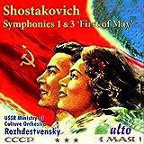 Schostakowitsch: Sinfonien Nr. 1 & 3