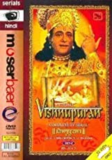 Vishnupuran - Set 2 (Volume 20 to 31)