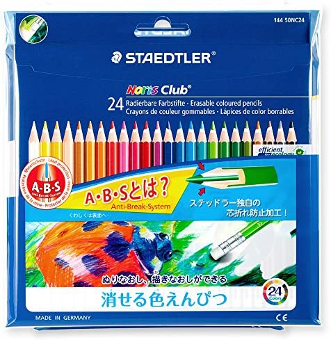 144 50NC24 24 24 24 color pencil set security lease enteRouge  the erasable Staedtler Norris Club (japan import) B005GSFHD6 | De Grandes Variétés