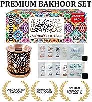 Dukhni Oud Bakhoor Variety Box (20 Pieces) & Rainbow Exotic Incense Bu