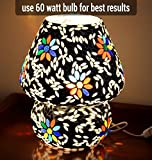 Best LIFE Home Table Lamps - Tiedribbons&Reg; Multicolor Mosaic Style Decorated Dome Shaped Glass Review