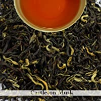 Castleton Tea: Darjeeling Second Flush Black Tea 2016 |100 gram(3.52ounce) | Premium Loose Leaf Summer Tea, Muscatel, Musk Flavor for Breakfast and Afternoon Tea time | Darjeeling Tea Boutique