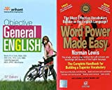 Objective General English Arihant (S P Bakshi) With Word Power Made Easy