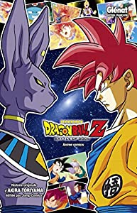 Dragon Ball Z : battle of gods Edition simple One-shot