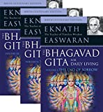 The Bhagavad Gita for Daily Living: 3 Volume Set