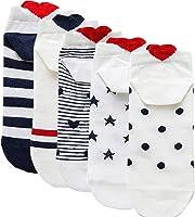 Chaussettes Hommes Femme Invisibles Courtes Sneaker Socquettes Rayure Coeur Anti-Dérapant Comfort Décontractées...