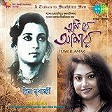 Tumi Je Amar: Tribute to Suchitra Sen