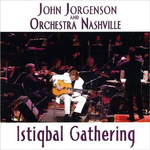 Istiqbal Gathering [Import USA]