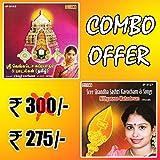#7: Sri Venkatesa Suprabatham And Paadalkal & Sree Skandha Sashti Kavacham And Songs