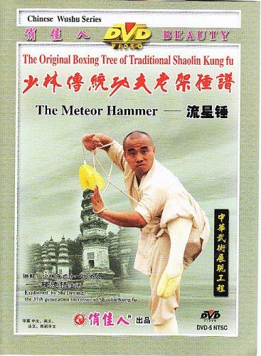 the-meteor-hammer-reino-unido-dvd