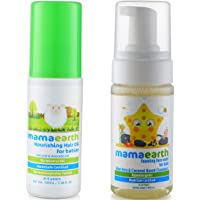 Mamaearth Nourishing Hair Oil for Babies 100ml (0-10 Years) änd Foaming Baby Face Wash for Kids with Aloe Vera and Coconut Based Cleansers, 120 ml