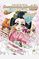 Gourmandises japonaises Coloriage Broché