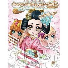 Gourmandises japonaises Coloriage