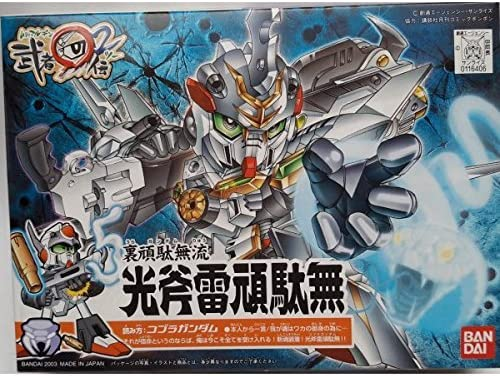 Kobura Gundam Gundam Gundam (SD Gundam Musha Maru Den 2) BB Fighter | Une Forte Résistance à Chaleur Et Résistant  5564c9