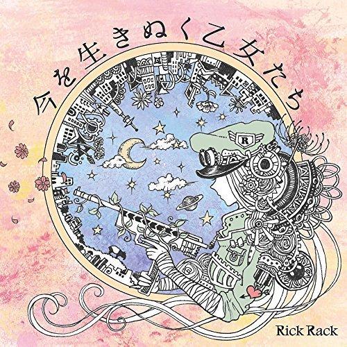 RICK RACK by Rick Rack (2015-05-13) (Rick-rack)