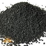 #9: Kalonji Seeds 100 gm