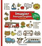 Imagier français-anglais (rouge): pour les enfants de 0 à 4 ans