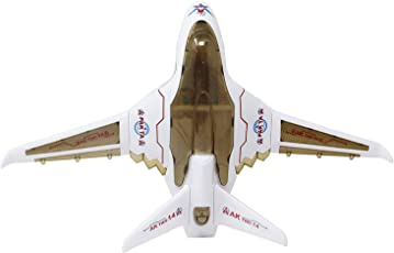 Aircraft toys online buy aircraft toys best prices in india sita ram retails flash planeaircraftaeroplane with 3d light musical sound fandeluxe Image collections