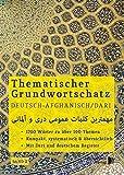 Grundwortschatz Deutsch - Afghanisch / Dari BAND 2: Thematisches Lern- und Nachschlagwerk