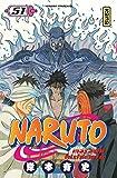 Naruto Vol.51 - Kana - 04/11/2010