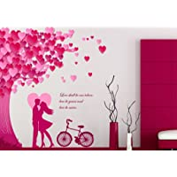 Decals Design 'Romantic Couple Under The Heart Leaves Tree and Love Quote with Bicycle' Wall Sticker (PVC Vinyl, 90 cm x…