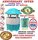 #10: Hunter - Imported Mosquito Trapper Onlite Intelligent Mosquito Racket 1 Piece