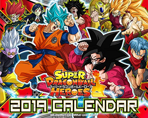 Super Dragon Ball Heroes Desktop Calendar Calendario de Mesa Escritorio Oficial Anime 2019 [Japan Import]