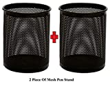 #6: Woogor Black 2 pcs Round Mesh Metal Pen Pencil Tool Holder, Table Desk Organizer for Home and Office.