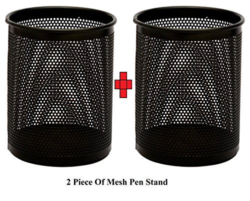Woogor Black 2 pcs Round Mesh Metal Pen Pencil Tool Holder, Table Desk Organizer for Home and Office.