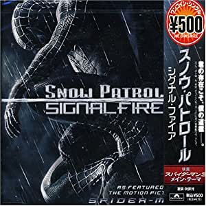 Signal Fire [Japanese Import]