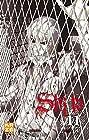 Shi Ki Vol.11