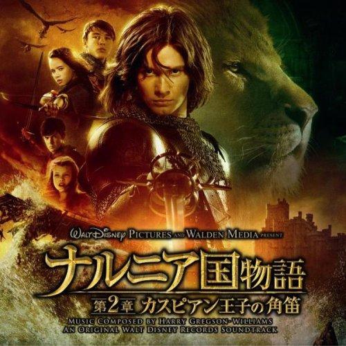 Narnia:Prince Caspian