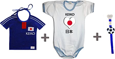 Zigozago - Weltmeisterschaft JAPAN personalisiert Set zusammengestellt von Lätzchen + Spielanzug + Schnullerkette.