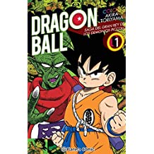 Dragon Ball Color Piccolo nº 01/04 (Manga Shonen)