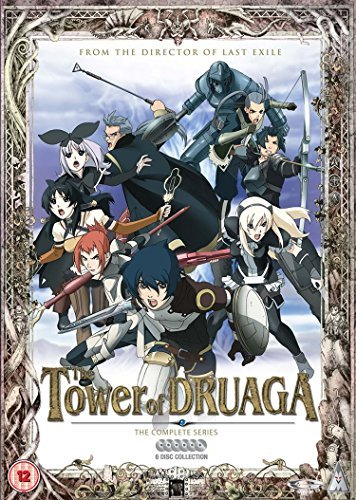 The Tower Of Druaga - The Complete Series