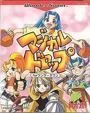Magical drop - Wonderswan - JAP