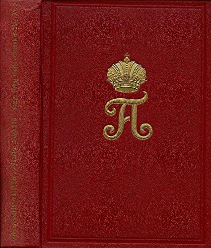 Kaiser Franz-Garde-Grenadier-Regiment Nr. 2 - Nach amtlichen Quellen, Kriegsbriefen und Erlebnissen herausgegeben,