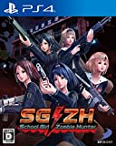 SG/ZH School Girl Zombie Hunter [PS4](Import Giapponese)