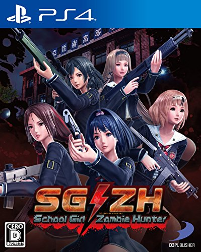 SG/ZH - School Girl Zombie Hunter (Japan-Import)