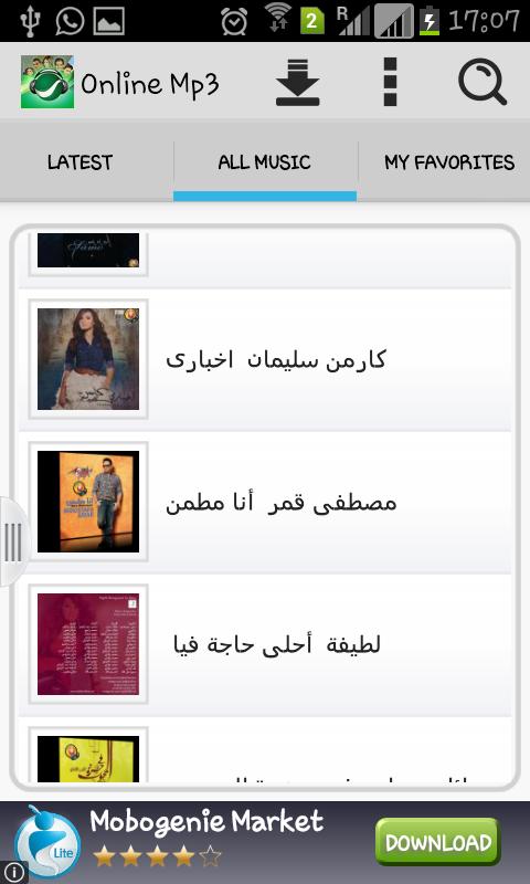SHIRINE ABDELWAHAB 2012 MP3 TÉLÉCHARGER