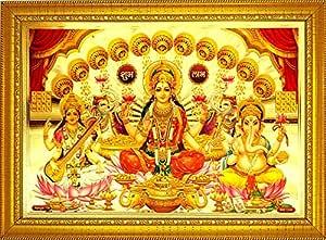 ADA Handicraft Wood Pooja Photo Frame (35 x 25 x 1 cm, Multicolour)