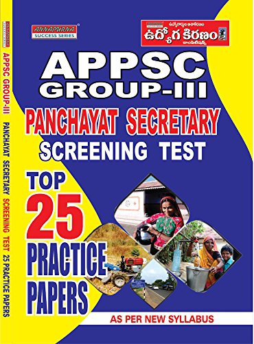 APPSC Group-III Panchayat Secretary Screening Test Model Papers[ ENGLISH MEDIUM ]