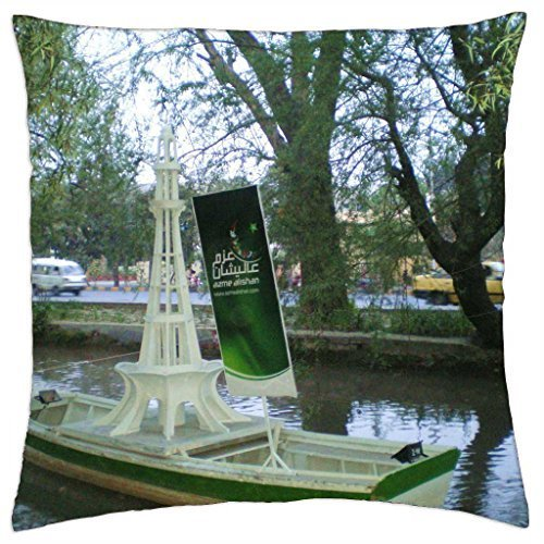 Miniature of Lahore's Pakistan resolution..Minar-e- Pakistan - Throw Pillow Cover Case (18
