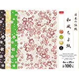Japonmania–Papel Origami 15x 15cm–100hojas diseño Sakura