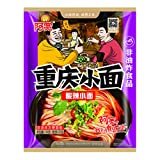 Chongqing Non-Fried Noodles- Hot & Sour Flavour 120g