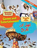 Comparing Countries: Games and Entertainment (English/Urdu) (Dual Language Learners, Band 6)